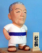 そっくり人形参考作品2tou-1-1お父さん誕生日プレゼント