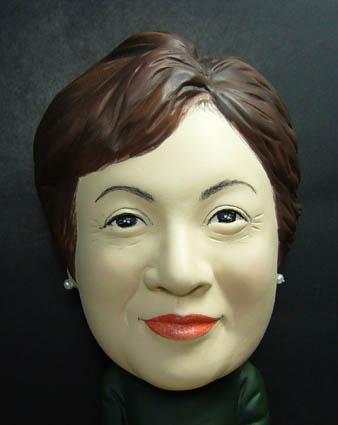 そっくり人形参考作品21-2 喜寿のお祝い