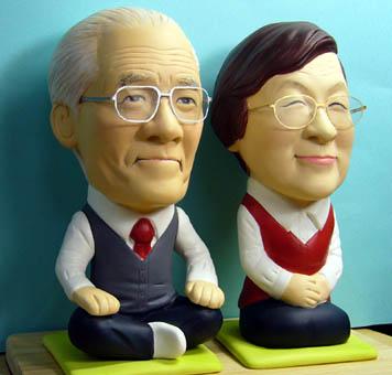 そっくり人形参考作品22-2ご夫婦 座布団に座って
