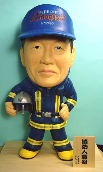 そっくり人形参考作品24-1尼崎消防士