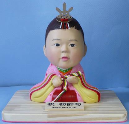 そっくり人形参考作品45-1初節句 ひな人形 十二単