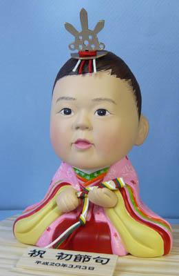そっくり人形参考作品45-2初節句 ひな人形 十二単