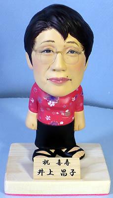 そっくり人形参考作品-49-1喜寿のお祝い