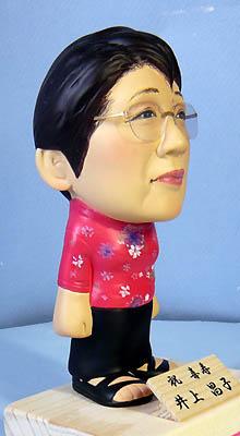 そっくり人形参考作品-49-2喜寿のお祝い