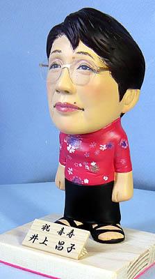 そっくり人形参考作品-49-3喜寿のお祝い