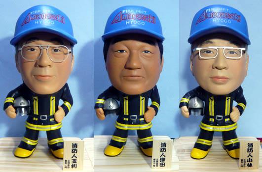 そっくり人形参考作品54-1消防士 退職 異動