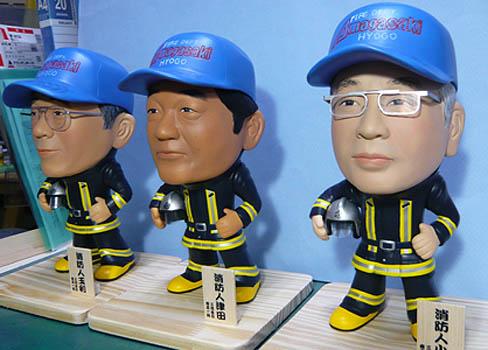 そっくり人形参考作品54-3消防士 退職 異動