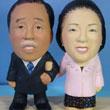 そっくり人形参考作品50 結婚30周年(真珠婚式)