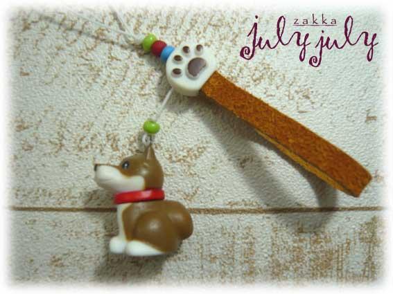 スエード肉球ストラップ・柴犬-1