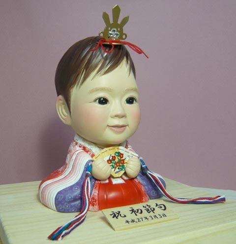 そっくり人形参考作品12-2初節句 ひな人形 十二単