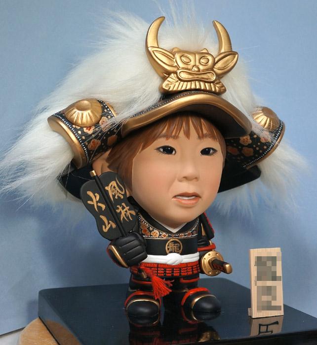5月人形(武田信玄風)風林火山-そっくり人形参考作品例-64-2