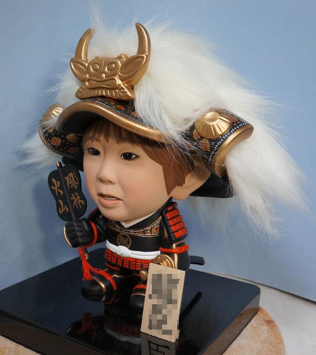 5月人形(武田信玄風)風林火山-そっくり人形参考作品例-64-3